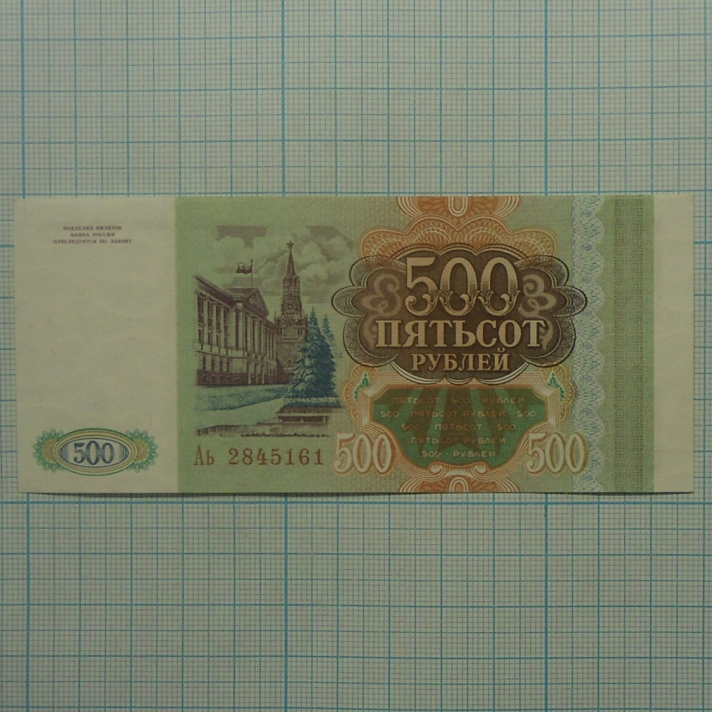 Шлюха в екатеринбурге 500 рублей 18 фотография