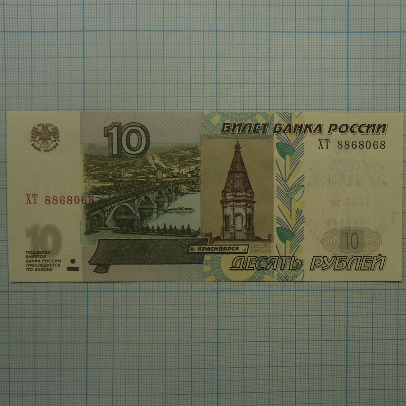 Секс за 500 рублей ростов на дону 1 фотография