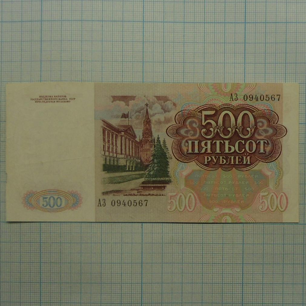 Шлюха в екатеринбурге 500 рублей 11 фотография