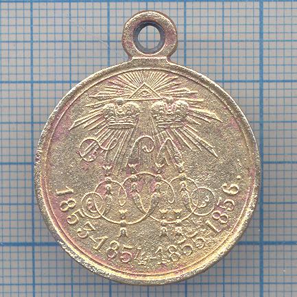 """Медаль """"в память войны 1853-1856 г.г."""" г. на аукционъ.спб - ."""